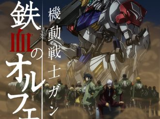 Gundam Iron-Blooded Orphans Event to Feature Live Recording and Preview Screening