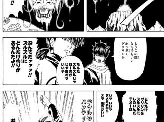 Gintama Expo: Sorachi to Offer His Apologies to the Parody Victims
