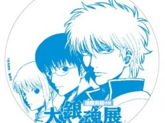 Gintama's Coaster Giveaway During Dai-Gintama-Ten at Akihabara UDX