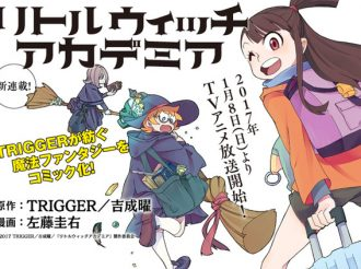 New Little Witch Academia Manga in Monthly Shounen Ace