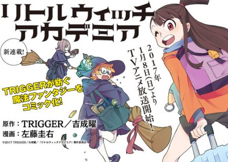 New Little Witch Academia Manga