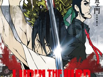 Lupin III: Trailer and Poster for the New Movie!