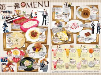 Monthly Girls' Nozaki-kun: Themed Cafe to Open in Ikebukuro!