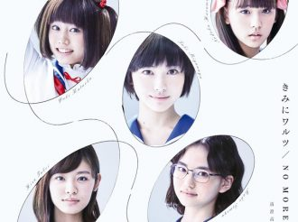 Live-Action Saki: Theme Song Music Video Released!