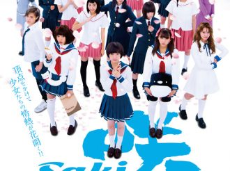 Saki The Movie: New Trailer and Poster Visual Released!