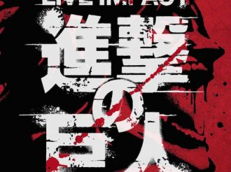 Attack on Titan to be Adapted into a Stage Play