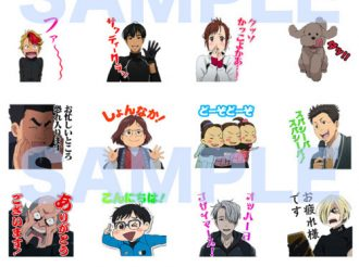 New LINE Stickers Based on Yuri!!! on ICE