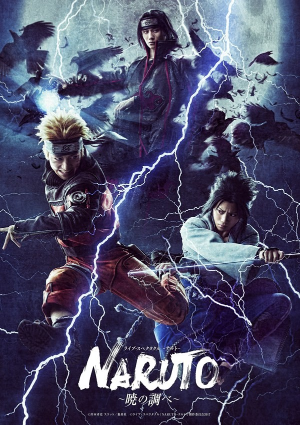 Naruto Live Action Stage Play Key Visual Poster