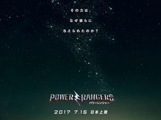 New Power Rangers Film Opens Japanese Site