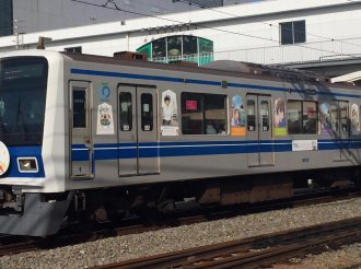 3-Gatsu no Lion Special Train Running!