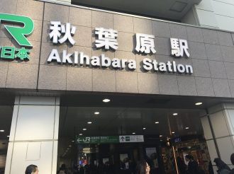 Recommended Spots in Akihabara Chosen by a Japanese Otaku
