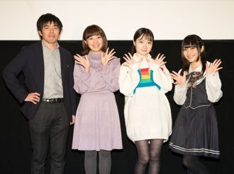Miss Kobayashi's Dragon Maid: First Episode Premiere Screening Event