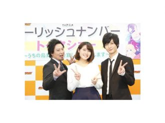 Talk Show with Girlish Number's Sayaka Senbongi, Yuuichirou Umehara, and Wataru Watari