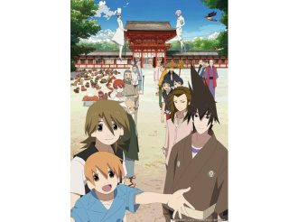 The Eccentric Family Appointed as Kyoto's Special Goodwill Ambassador