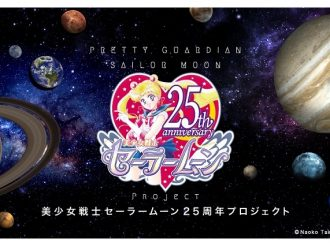 'Sailor Moon' 25th Anniversary Project: New Anime and Original Series Blu-Ray