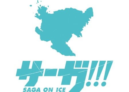 SAGA!!! on ICE Special Anime Logo | Yuri!!! on CE