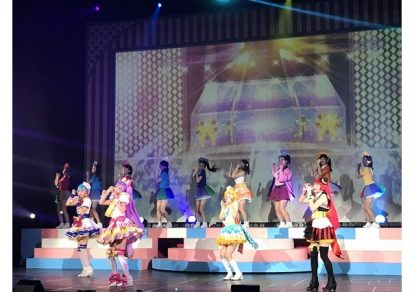 "Live Musical Pripara ""Minna ni Todoke! Prism ☆ Voice 2017 Report 