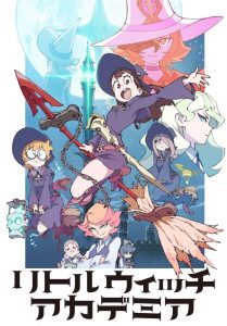 Key Visual for TV Anime Little Witch Academia | Winter 2017