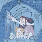 Little Witch Academia Drawing | TV Anime | Winter 2017