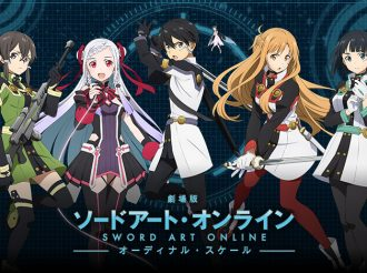 Sword Art Online -Ordinal Scale- to Launch a Tie-Up Campaign with Lawson