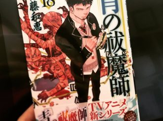 Ao no Exorcist 18th Volume Tops Oricon Weekly Manga Sales