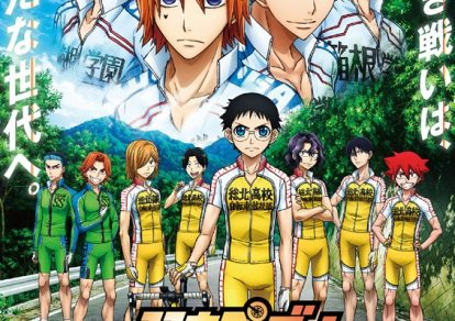 Yowamushi Pedal New Generation Key Visual