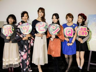 Original Anime Movie 'Pop in Q' Promotional Event: 6 Cast Members on Stage!