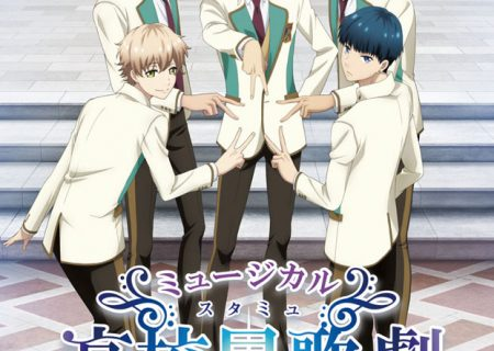 Starmyu TV Anime Key Visual