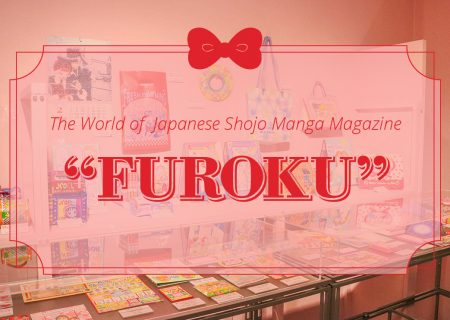 The World of Japanese Shojo Manga Magazine 'Furoku'