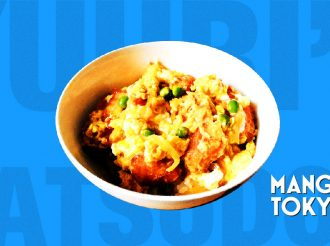 Anime Food: Where to Eat Yuri's Katsudon From Yuri!!! on ICE