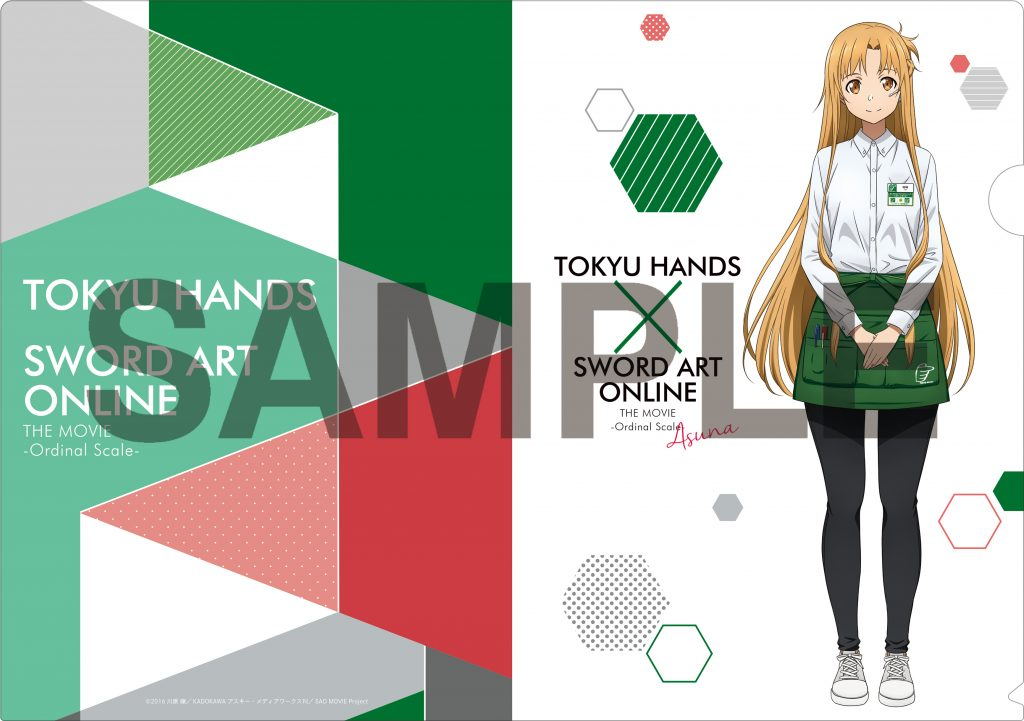 Asuna Wears the 'Tokyu Hands' Uniform For a Special