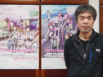 An Interview with Kudo Susumu, Director of TV Anime Minami Kamakura High School Girls Cycling Club