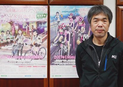 Kudo Susumu, director of the upcoming Winter 2017 anime Minami Kamakura High School Girls Cycling Club.