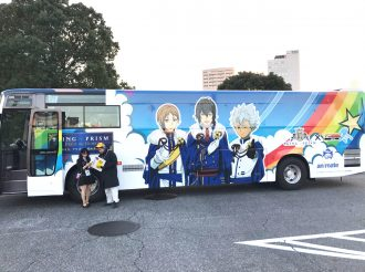 Going from Comiket to Ikebukuro on an Anime Bus