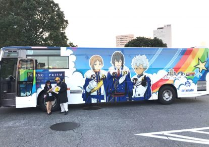 Anime Bus going from Comiket to Ikebukuro