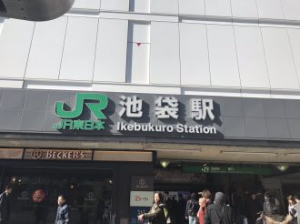 Recommended Spots in Ikebukuro Chosen by a Japanese Otaku