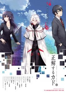 KADO The Right Answer | Original Anime Key Visual