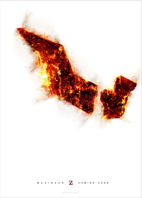 Mazinger Z new movie Poster