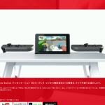 Nintendo Switch | Image from official site