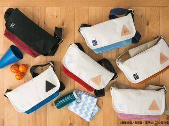 Check Out These Kuroko no Basket Messenger Bags!