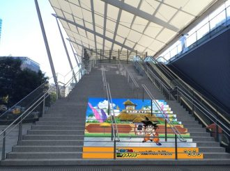 Dragon Ball Stamp Rally Event Featured in 65 JR Stations