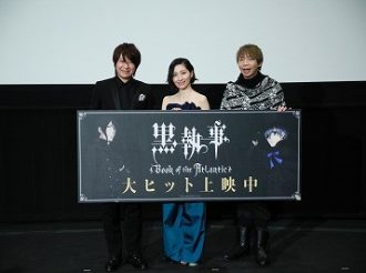 Daisuke Ono at the Premiere of 'Black Butler: Book of the Atlantic'
