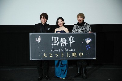 From Left to Right: Daisuke Ono, Maaya Sakamoto and Junichi Suwabe at the Premiere of Black Butler Anime Movie