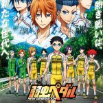 TV Anime 'Yowamushi Pedal NEW GENERATION' poster