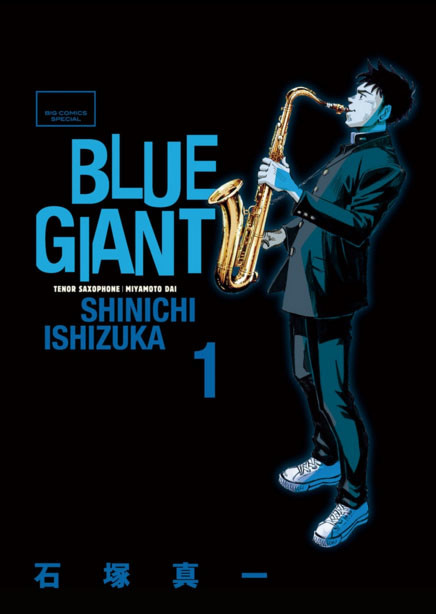 Shinichi Ishizuka - BLUE GIANT Manga Vol.1