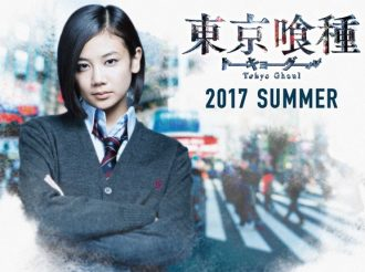 Tokyo Ghoul Live Action Movie: Touka's Visual Revealed