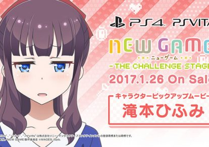 NEW GAME! scene from the Character Pick-up Movie Part 2