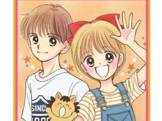Hime-chan no Ribbon: New Book Includes the Ribon 60th Anniversary One-Shot