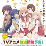 Hinako Note Poster | TV Anime