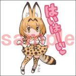 A sample of the Kemono Friends' LINE stickers